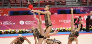 """СВЕТОВНАТА КУПА ПО """"NOVA"""": Започнаха състезанията по художествена гимнастика в """"Арена Армеец"""""""