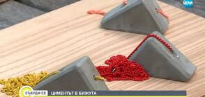 """ЦИМЕНТЪТ В БИЖУТА: Да се вдъхновиш от ремонта на """"Графа"""""""