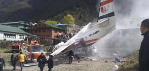 Самолет удари хеликоптер, трима души загинаха (ВИДЕО+СНИМКИ)