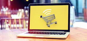 Нов вид измама: Продавачи стават жертви на мними купувачи онлайн
