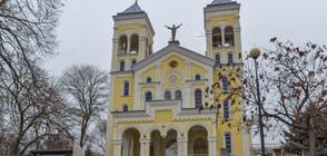 Как град Раковски ще посрещне папа Франциск?