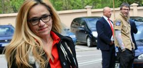 Осъдиха Десислава Иванчева на 20 години затвор