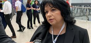 """Министър Петкова: Разглеждаме проекта АЕЦ """"Белене"""" като регионален за Югоизточна Европа"""