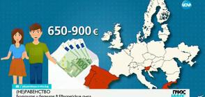 ПЛЮС-МИНУС ЗА ЕВРОПА: Богатите и бедните в Европейския съюз