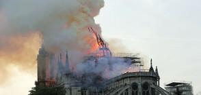 """Устойчивостта на структурата на катедралата """"Нотр Дам"""" на силни ветрове е намаляла"""