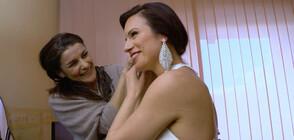 """Еуфория и страст завладяват участниците в """"Женени от пръв поглед"""""""