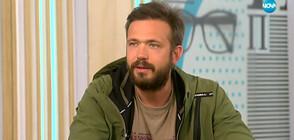 Алек Алексиев: Късометражните филми са тест за кинотворците
