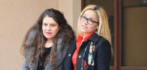 Иванчева и Петрова ще чакат обжалването по делото си в сливенския затвор