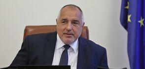 Борисов: Всички виновни в казуса с имотите трябва да подадат незабавно оставки
