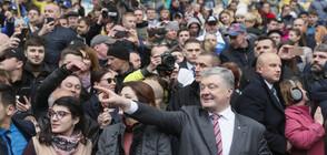 Ще остане ли Порошенко президент на Украйна?