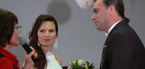 """Юлия и Михаил се срещат пред олтара в """"Женени от пръв поглед"""" по NOVA"""