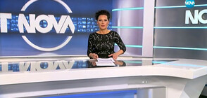 Спортни новини (17.04.2019 - късна)