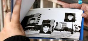 СПАСЕНИ СПОМЕНИ: Журналистка откри 27-годишни снимки от абитуриентски бал