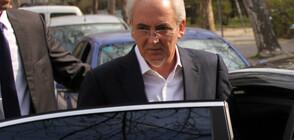 Съдът отмени гаранцията на Лютви Местан