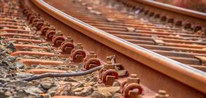 Запали се локомотив на влака от София за Горна Оряховица (ВИДЕО)