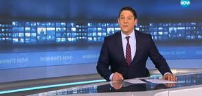 Новините на NOVA (19.04.2019 - 7.00 ч.)