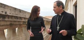 """Различният папа в """"Темата на NOVA"""""""