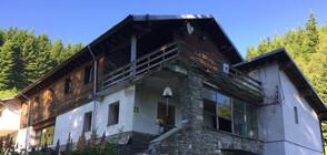 Спортното министерство проверява имоти на Българския туристически съюз
