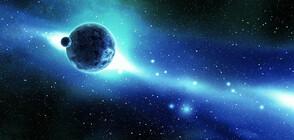 Астрономи установиха небесно тяло, дошло от друга планетна система
