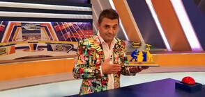 """Софиянци мерят сили в """"Семейни войни"""""""