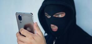 МВР: Телефонните измамници печелят по 8-10 млн. лв. годишно