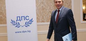 Мустафа Карадайъ оглави листата на ДПС за евровота