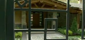 Собственикът на къщата за гости край Сандански ще връща парите?