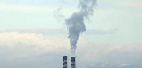 Видин с най-мръсен въздух у нас през отоплителния сезон
