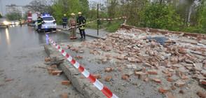 Ограда на бивше военно поделение се срути в Хасково, има жертва (ВИДЕО)