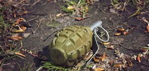 Невзривена граната от Втората световна война намерена в Благоевград