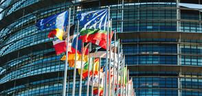 Седмици преди евровота: Митовете за европейската политика