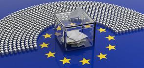"""""""Информационно обслужване"""" ще обработва данните от гласуването на евровота"""