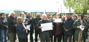 Протест в Черноморец заради отнети земи (ВИДЕО)