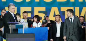 ДЕБАТИ НА СТАДИОНА: Кандидат-президентите на Украйна спориха в необичаен формат