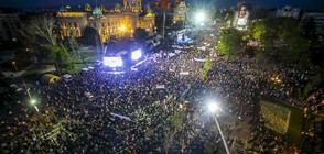 Хиляди излязоха на митинг в Белград в подкрепа на Вучич (ВИДЕО)