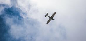 Самолет се разби край Пловдив, има загинали