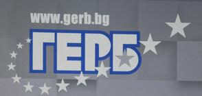 """ГЕРБ: Цялата АМ """"Хемус"""" ще е готова до 2024 г. (ВИДЕО)"""