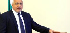 Борисов: Предвидили сме 360 млн. лв. за увеличение на учителските заплати догодина (ВИДЕО)