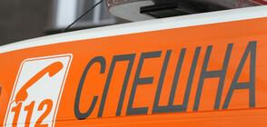 Кола блъсна 7-годишно дете в Бургас