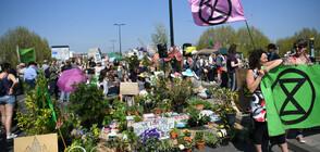 Нови арести на екоактивисти в Лондон