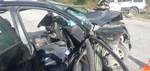 Четирима пострадаха при верижна катастрофа край Велико Търново (СНИМКИ)
