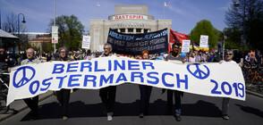 Хиляди се включиха в демонстрации за мир в Германия