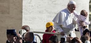 """""""Темата на NOVA в аванс"""": Различният папа"""