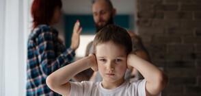 21 април – Деня срещу родителското отчуждение