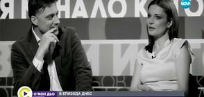 Теодора Духовникова и Владимир Карамазов - кралската двойка на киното и театъра