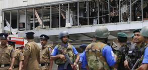 Осем души са задържани за атаките в Шри Ланка (ВИДЕО+СНИМКИ)