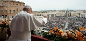 За първи път в тържествената служба във Ватикана по повод Великден имаше пасаж на български език (СНИМКА)