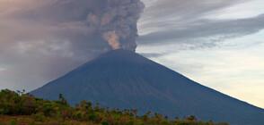 Един от най-големите вулкани на остров Бали се събуди (ВИДЕО)
