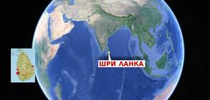 Осем взрива в Шри Ланка, стотици загинали и ранени (ОБЗОР)