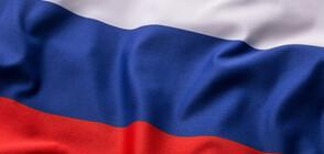 Русия: Украйна гласува за промяната
